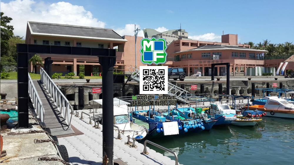 成功漁港浮動碼頭