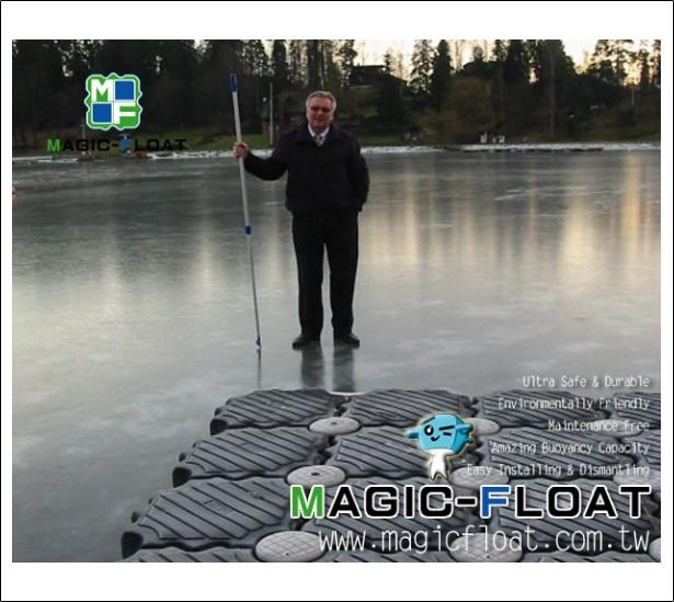 FD-001MF on freezing water